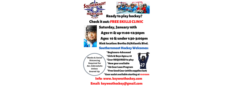 Skills Clinic January 16, 2021 and Registration Open