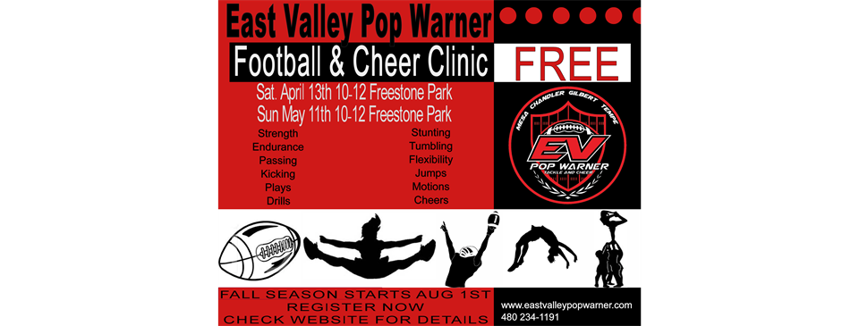 Free Football and Cheer Clinic